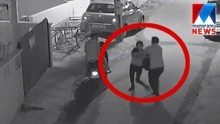 Baixar Bangalore Crime -video  | Manorama News