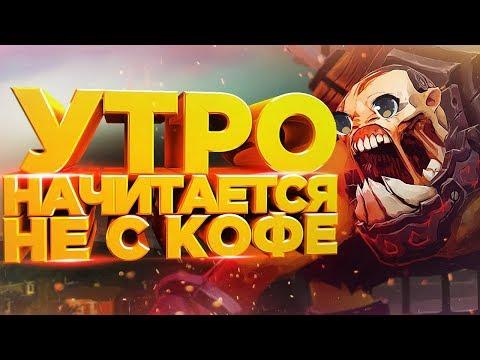 видео: Азазин Крит - Как вспотеть в ДОТА 2