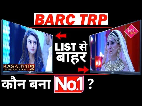 BARC TV TRP Report: Which Show Became No. 1 This Week ?