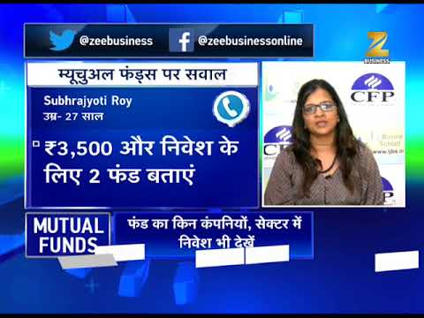 Money Guru(Part-2): Experts answer mutual funds queries