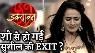 Susheel aka Prachi Tehlan is EXITING from 'Ikyawann' ?