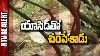 Woman dies in acid attack in Vijayawada - Be Alert