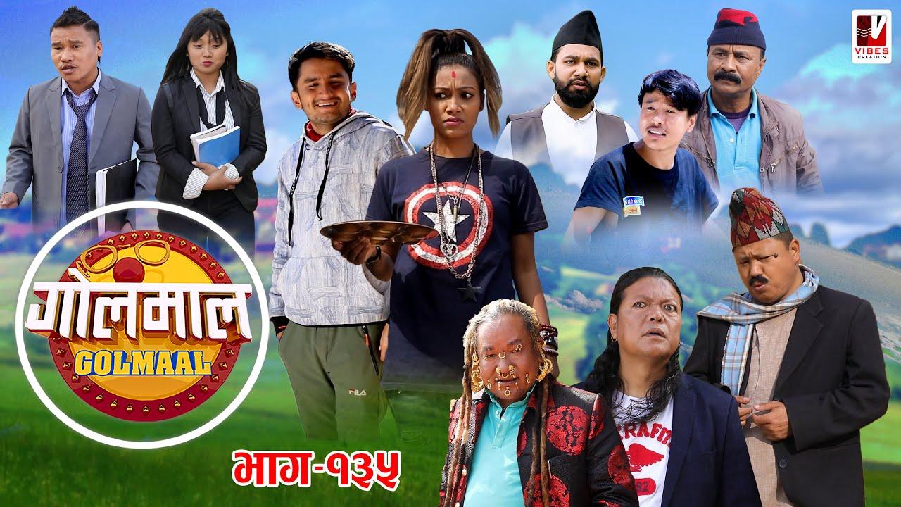 Golmaal Episode-135   18 February 2021   Comedy Serial   Makuri, Khuili, Alish Rai   Vibes Creation