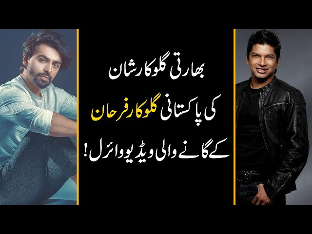 Bollywood Singer Shaan's Video Viral While Singing Pakistani Singer's Song | 9 News HD