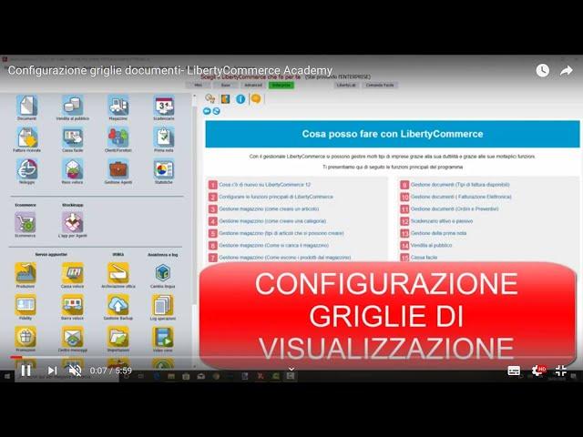 Configurazione griglie documenti- LibertyCommerce Academy