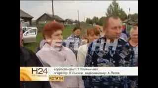 Целое село в Семеновском районе решили продать по объявлению вместе с жителями