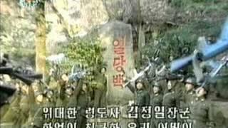DPRK Music 25