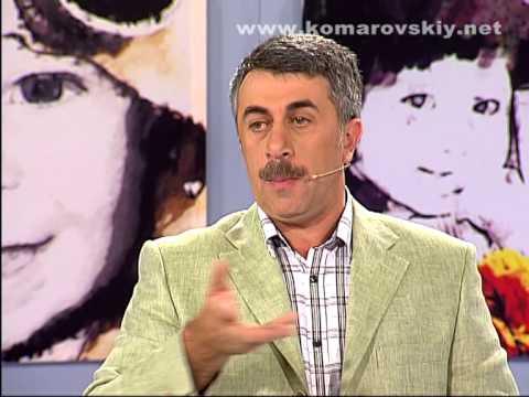 Правила приучения ребёнка к горшку - Доктор Комаровский