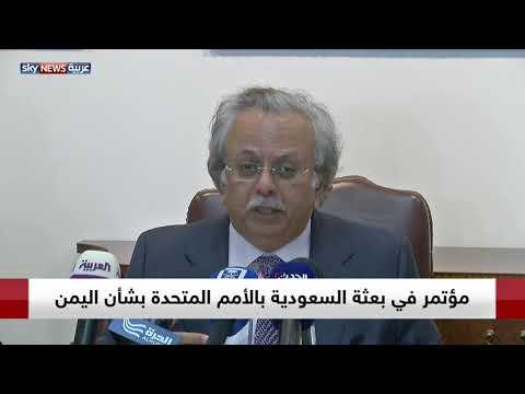 عبد الله المعلمي: إنها المرة الأولى في التاريخ التي تتزامن فيها العمليات الإنسانية مع العسكرية  - نشر قبل 2 ساعة