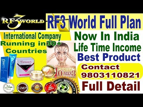 RF3 World India Business Plan, Best MLM Plan 2019, New Mlm Plan 2019, RF3 Plan In Hindi, Mlm Review