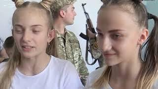 Для вінницьких дітлахів провели урок військово-патріотичного виховання 31 05 2018