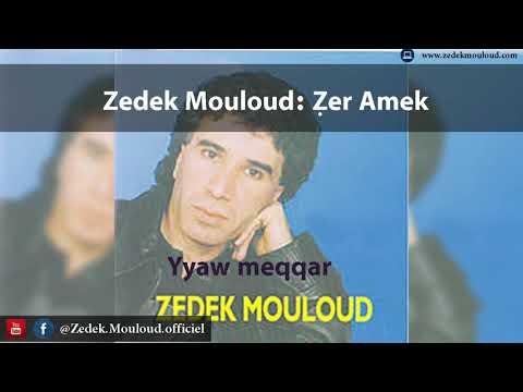 2014 TÉLÉCHARGER MOULOUD ALBUM ZEDEK