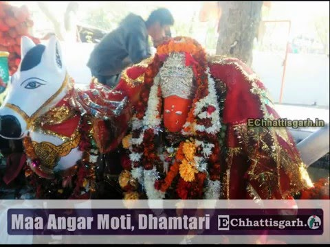 Maa Angar Moti Temple, Dhamtari, uploaded by www.EChhattisgarh.in