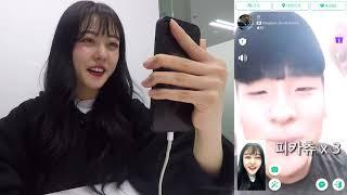 [아자르X김유이] 아자르에 김유이가 나타났다!! thumbnail