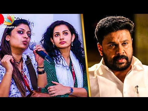 അമ്മക്കെതിരെ WCC | WCC condemns AMMA's decision to reinstate actor Dileep | Latest  News