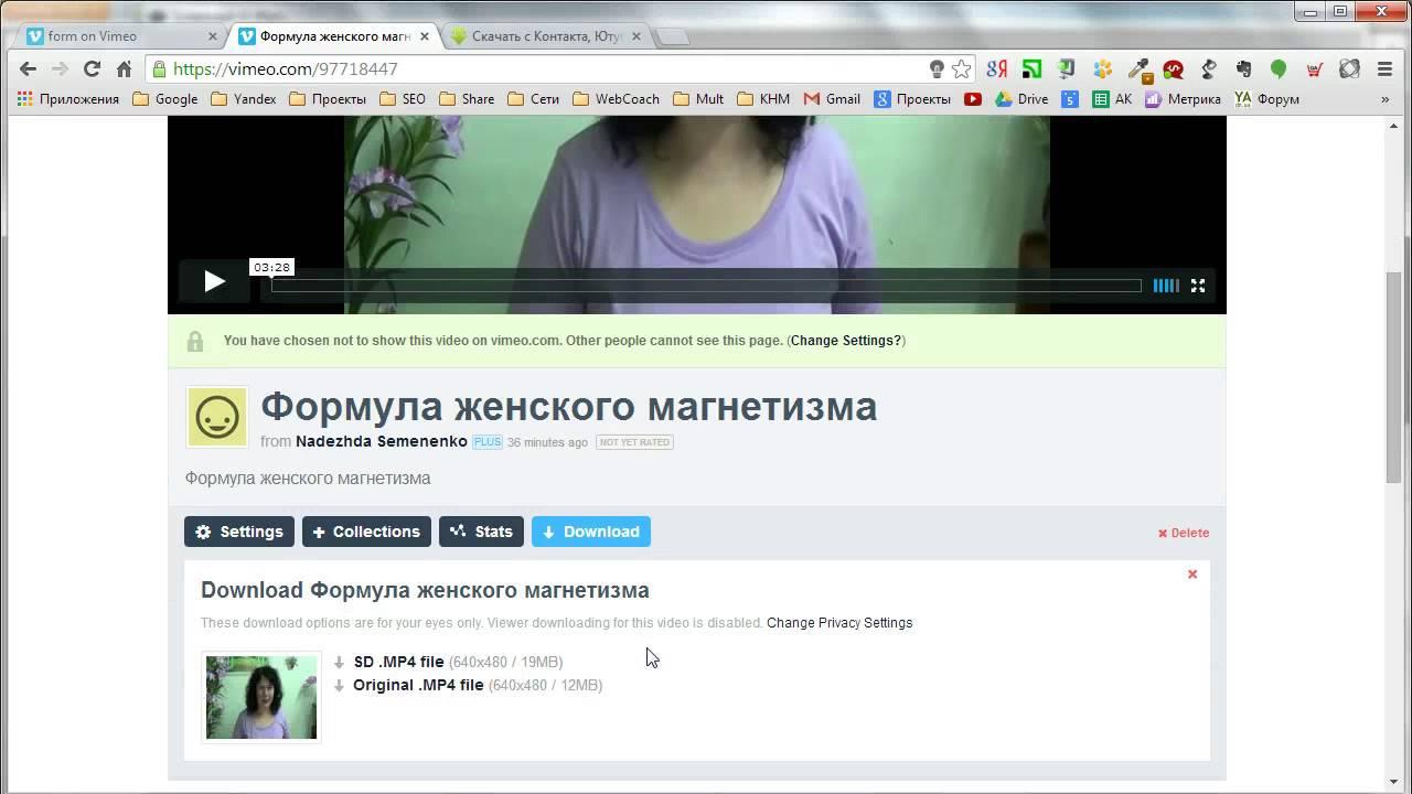 Как скачать видео из vimeo на компьютер