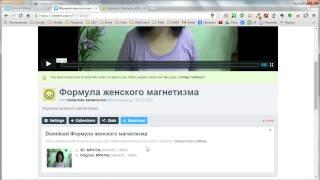 vimeo. Как скачать видео с сервиса Vimeo