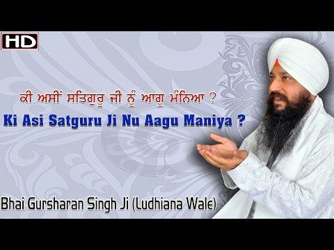 Satguru Aago Jaaniye | Bhai Gursharan Singh Ji Ludhiana Wale | Anmol Bachan | Katha Kirtan | HD