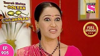 Taarak Mehta Ka Ooltah Chashmah - Full Episode 905  - 17th January, 2018
