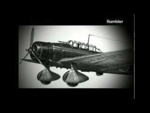 Самураи неба. Камикадзе. Японская авиация второй мировой