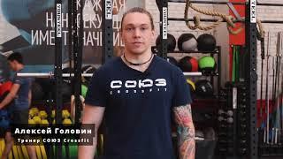 Dance Workout в СОЮЗ Crossfit