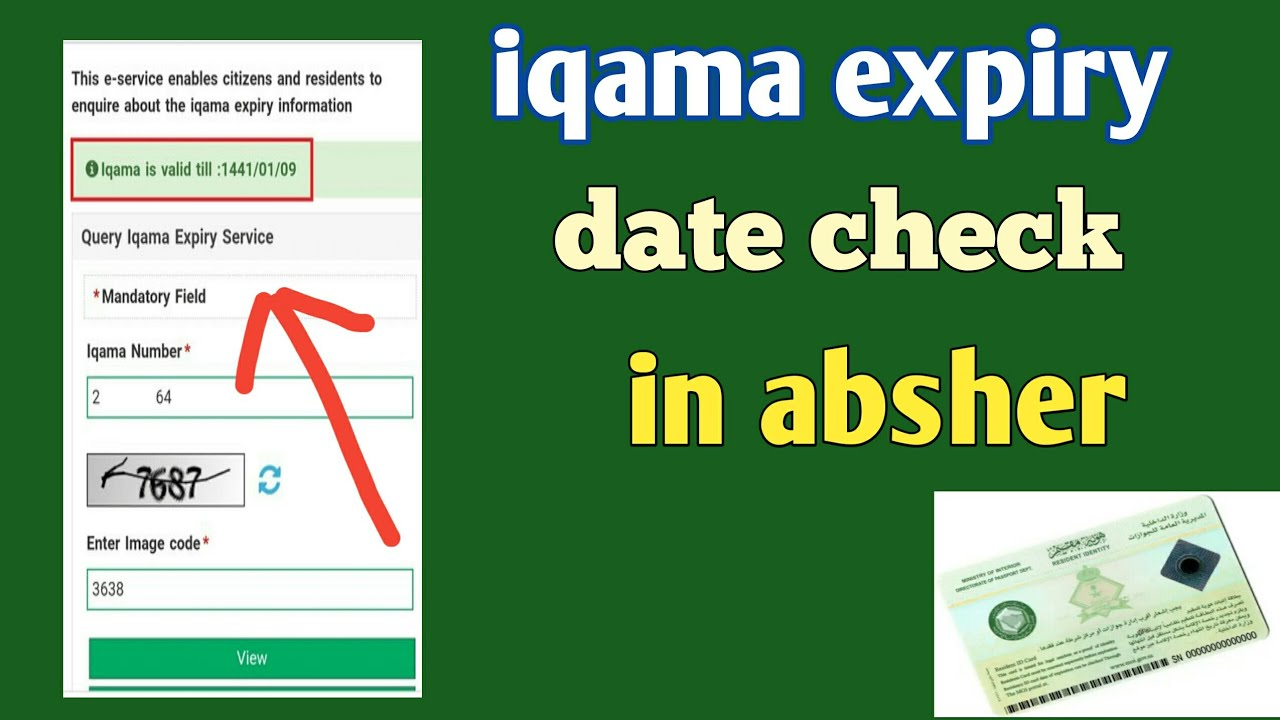 Iqama date expiry Check Iqama