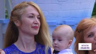 Одесской пятерне – год. Как выглядят знаменитые малыши сейчас?