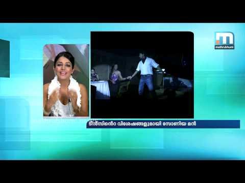 Soniya Mann In Mathrubhumi News