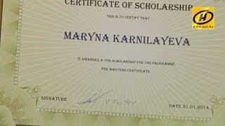 Восемь белорусов получили гранты на дистанционное обучение в Оксфорде