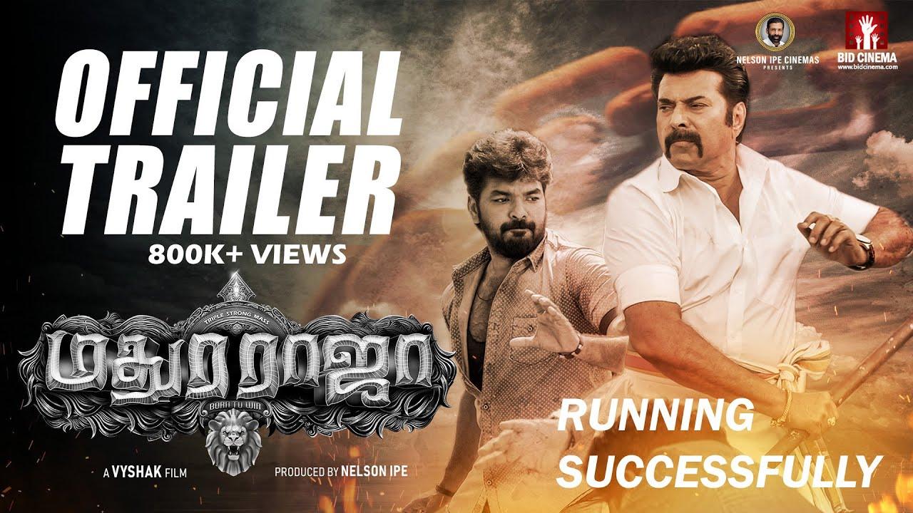 Madhura Raja Tamil Official Trailer | Mammootty | Jai | Vysakh | Peter Hein | Gopi Sunder | மதுரராஜா