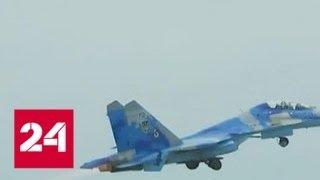 Порошенко решил напугать Москву украинской авиацией - Россия 24