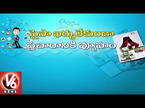 Youth Shows Interest In Digital Marketing Courses | Hyderabad | V6 News