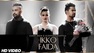 Ikko Faida | Harry Brar & Gurpreet Chattha | Latest Punjabi Songs 2016 | Kumar Records thumbnail