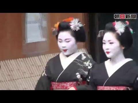 芸舞妓があいさつ回り 京都・五花街 - YouTube