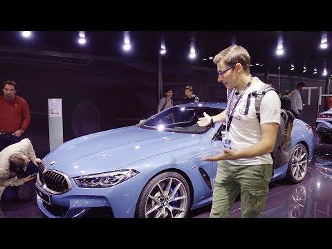 Обзор BMW 850 (G15) и BMW Z4 (G29)