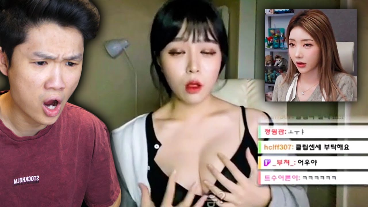 Korean livestreaming is a different kind of livestreaming