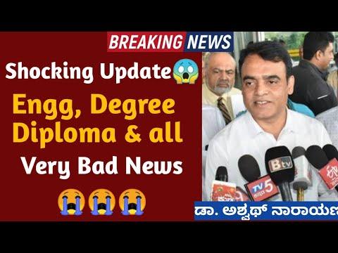 Shocking Update:- Every Karnataka Engineering, Degree, Diploma, College, School Students   Colleges?