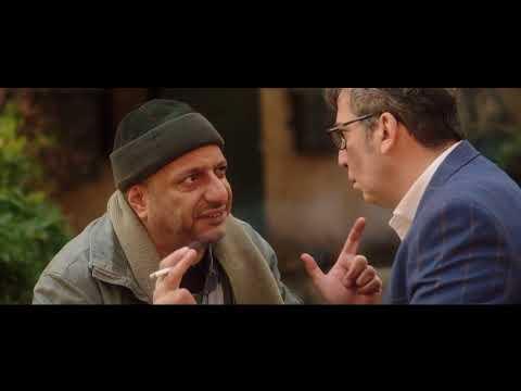 آنونس فیلم ساعت پنج عصر  Saat Panj Asr  Movie