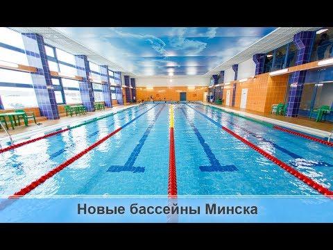 Занятия по плаванию и новые бассейны в столице. ТВОЙ ГОРОД