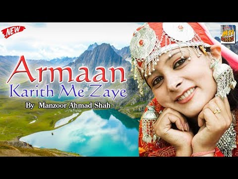 Armaan Karith Me Zaye - New HIt Kashmiri Song - 1207 Zindi Tasveer - Manzoor Ahmad Shah