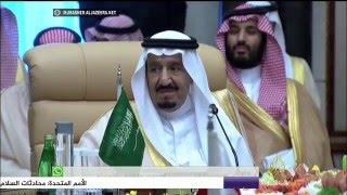 الخليج يؤكد مجددا رفضه تدخل إيران في شؤون المنطقة