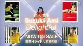 CM del Single de Ami Suzuki Delightfull.