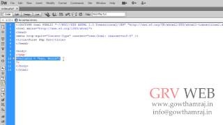 PHP Basic Tutorial 7 Rules for defining a PHP variable (By Gowtham Raj | gowthamraj.in | GRVWEB)