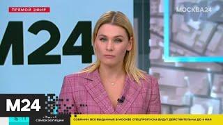 Смягчение ограничений в столице начнется с промышленности и строительной отрасли - Москва 24