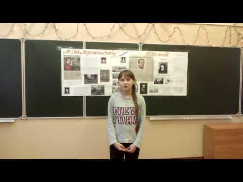 Романова Анна  Парус