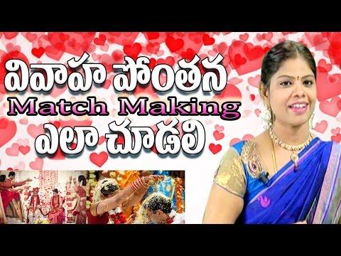 Marriage match making   Matchmaking by name   kundali matching date of birth   Marriage   Rajasudha