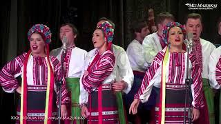 """XXX FORUM HUMANUM MAZURKAS -Narodowy Chór Ukrainy im. """"G.G.Wierowki""""-""""Hej w wiśniowym sadzie"""""""