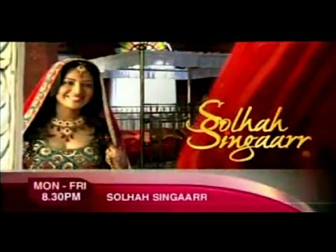 Solhah Singaarr | 2nd Launch Promo | Sahara One thumbnail