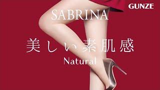 SABRINA 20SS PRODUCTS MOVIE  |  GUNZE
