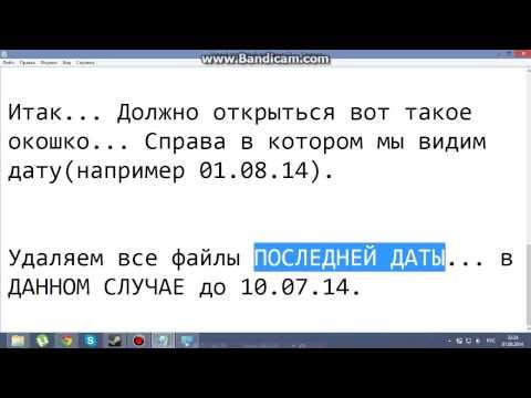 Пропадает звук на компьютере(через 2-3 минуты после включения).